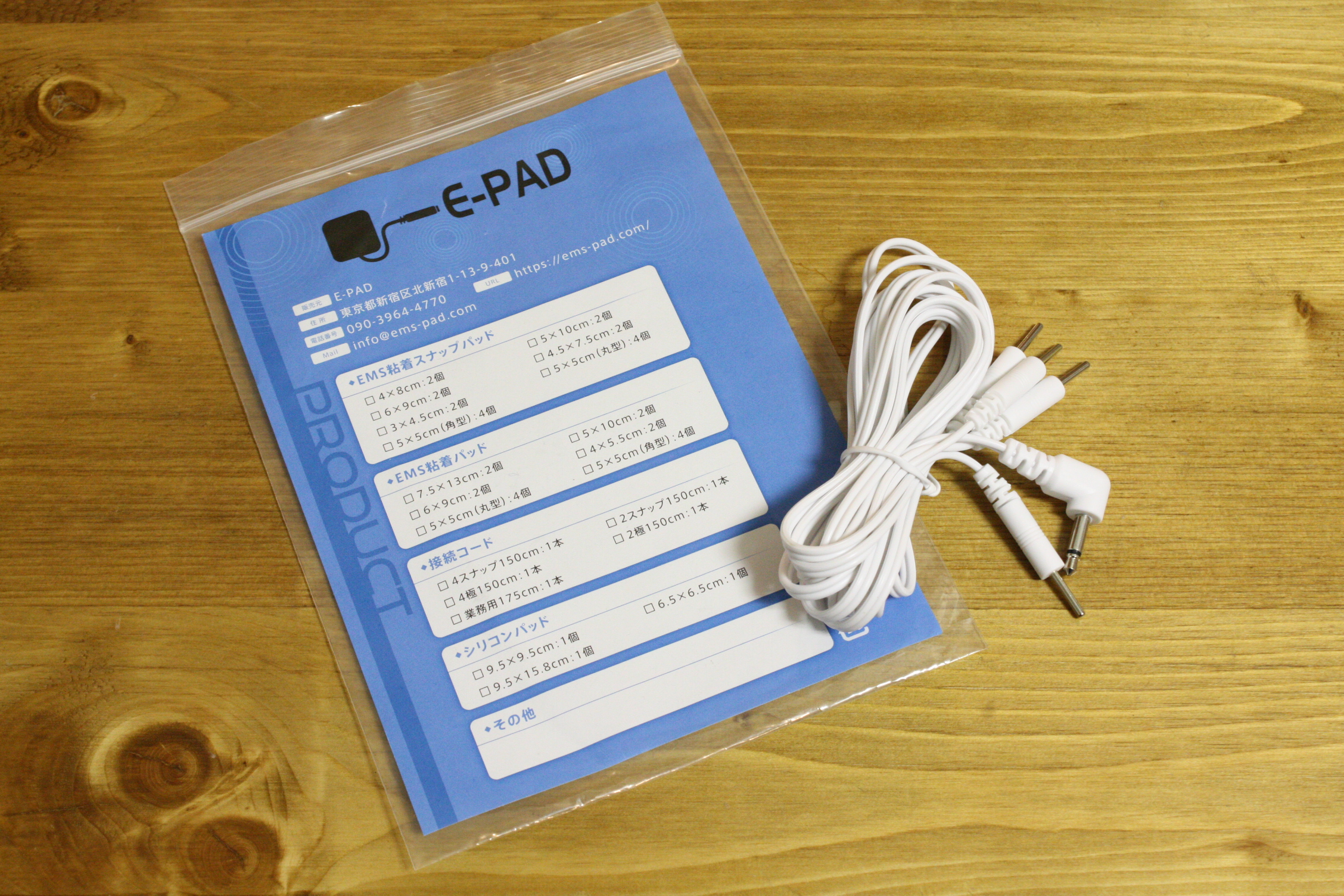 EMS-code-0003