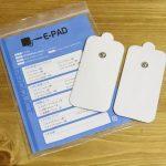 EMS-SPAD-0006