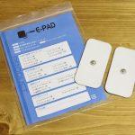 EMS-SPAD-0007