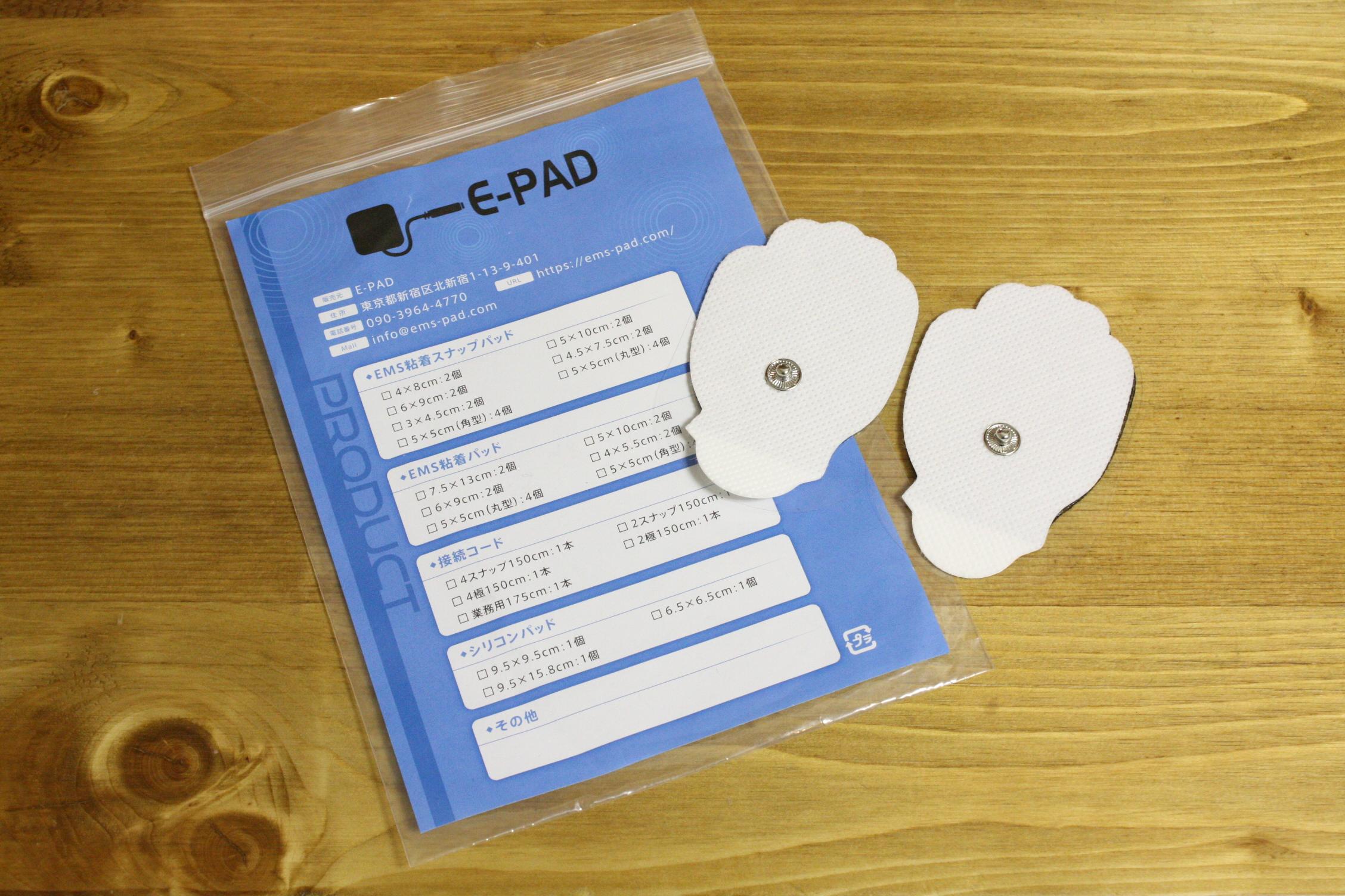 EMS-SPAD-0001