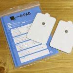 EMS-SPAD-0005