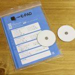 EMS-SPAD-0003