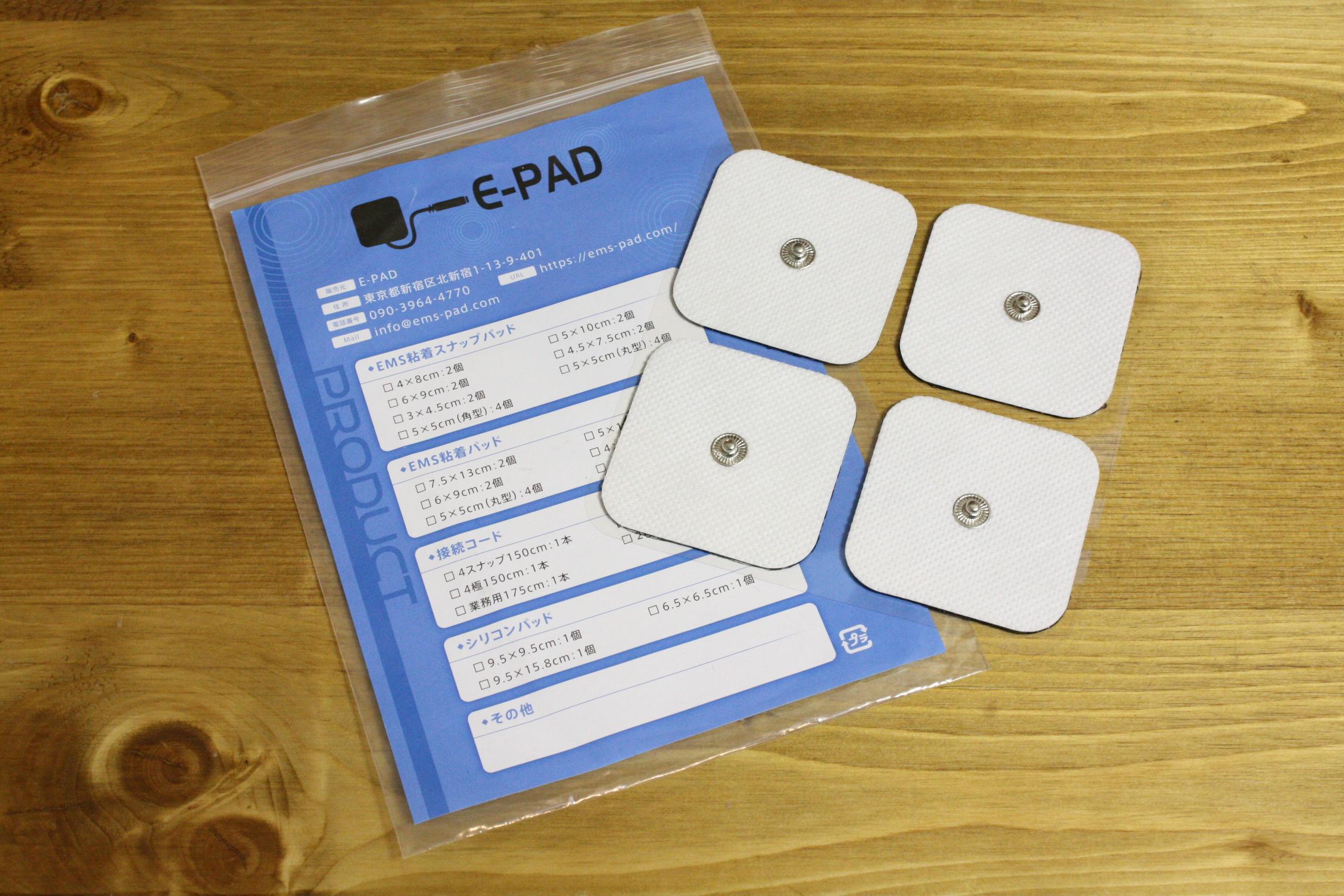 EMS-SPAD-0002