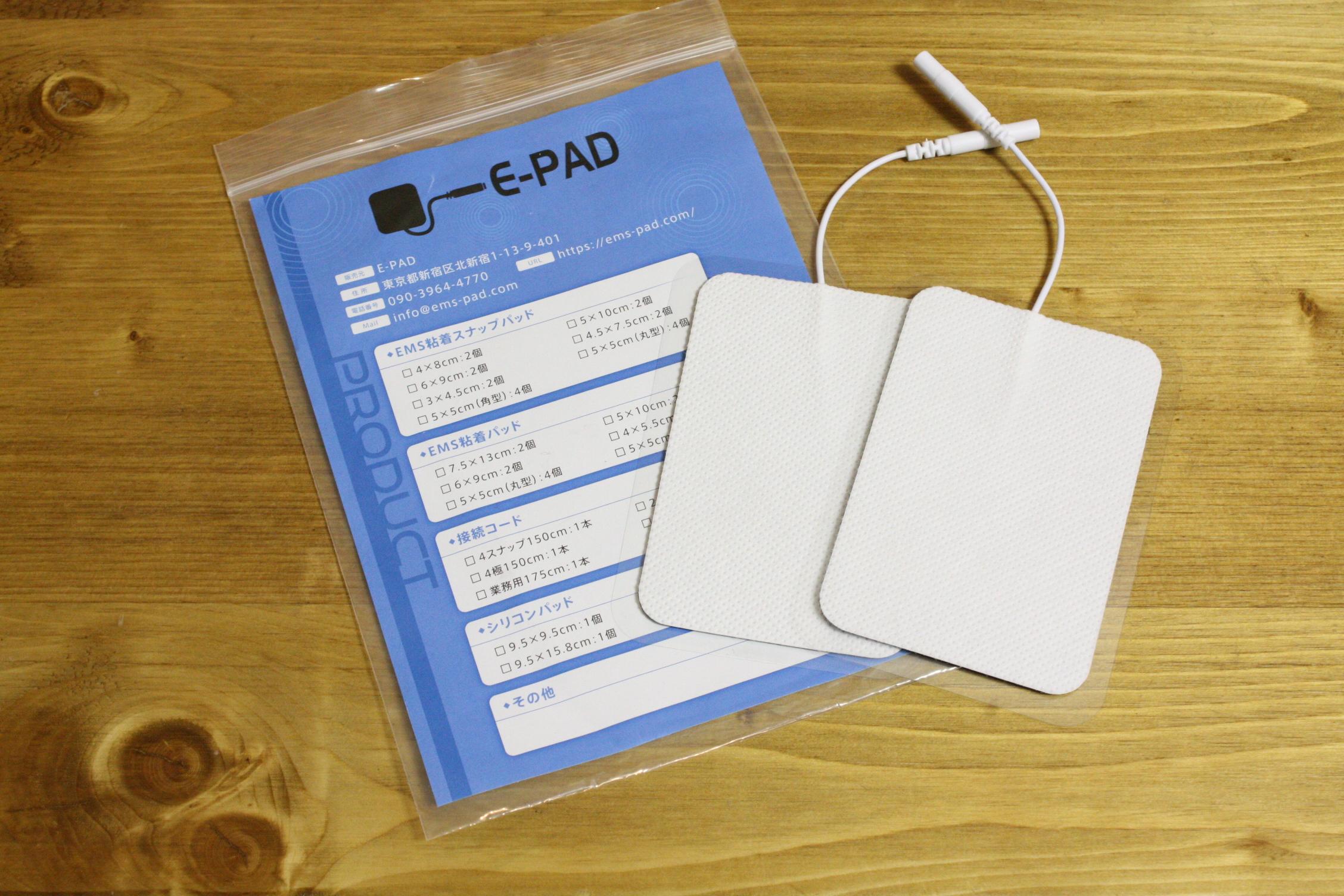 EMS-PAD-0004