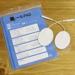 EMS-PAD-0003