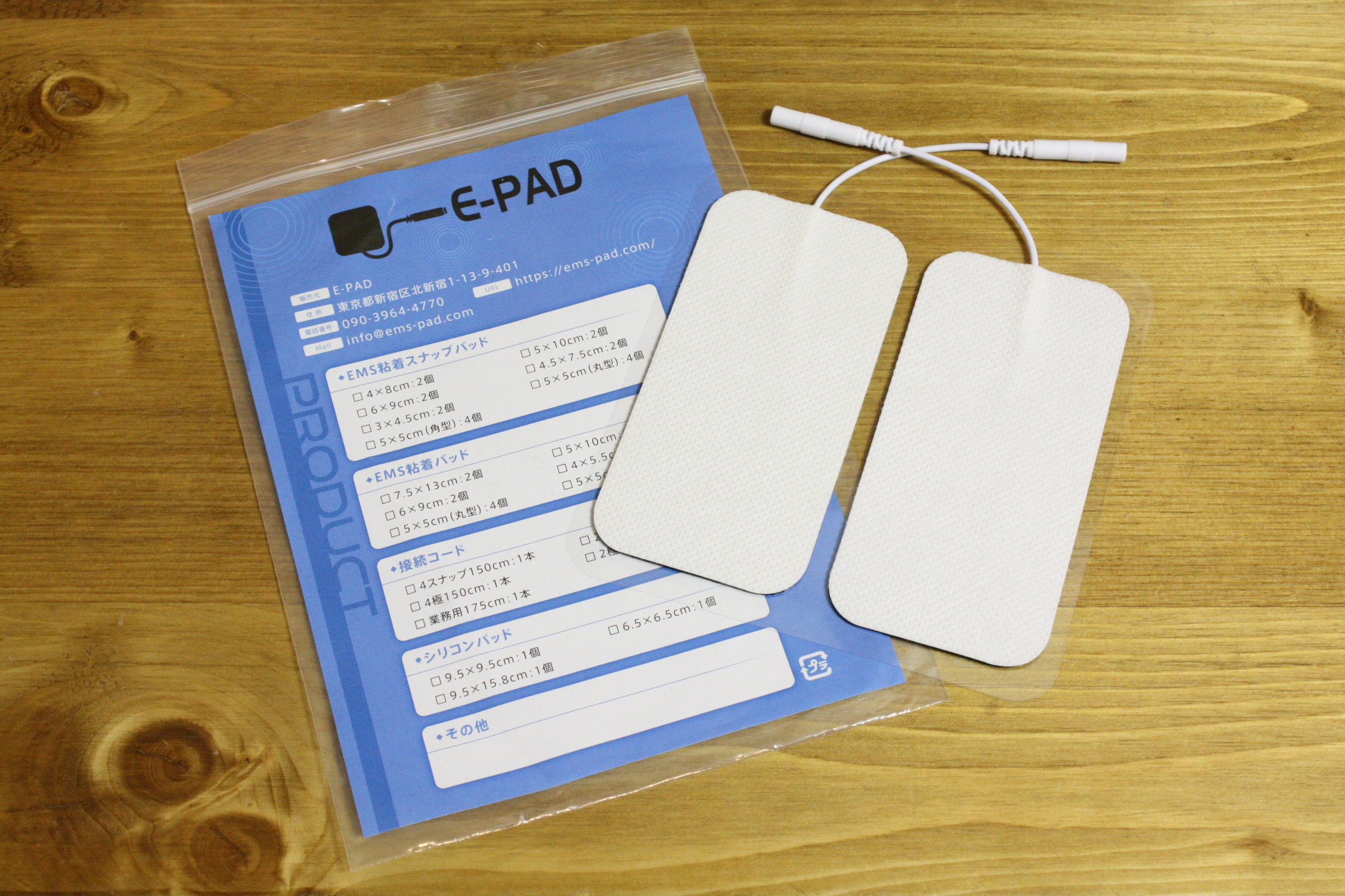 EMS-PAD-0005