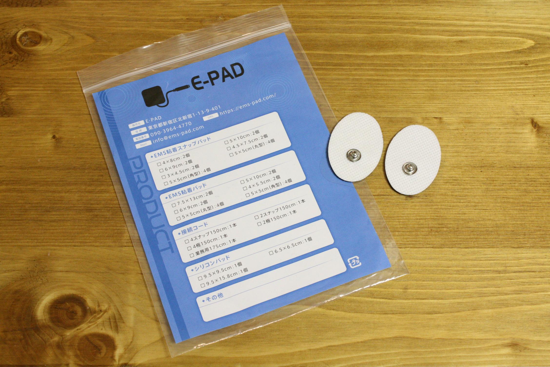 EMS-SPAD-0004