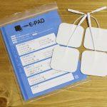EMS-PAD-0001