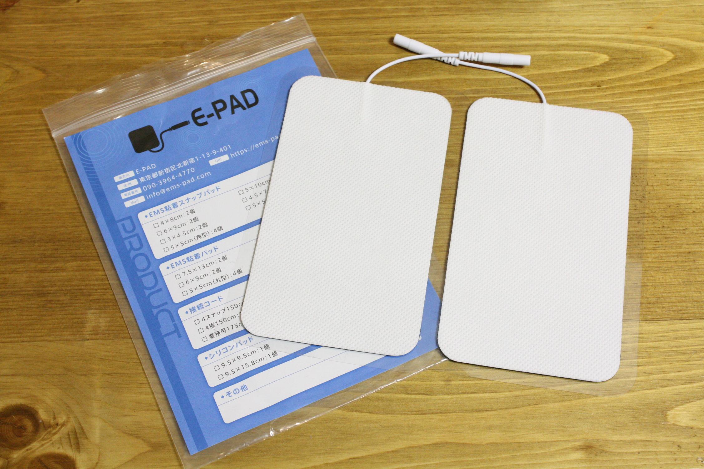 EMS-PAD-0006