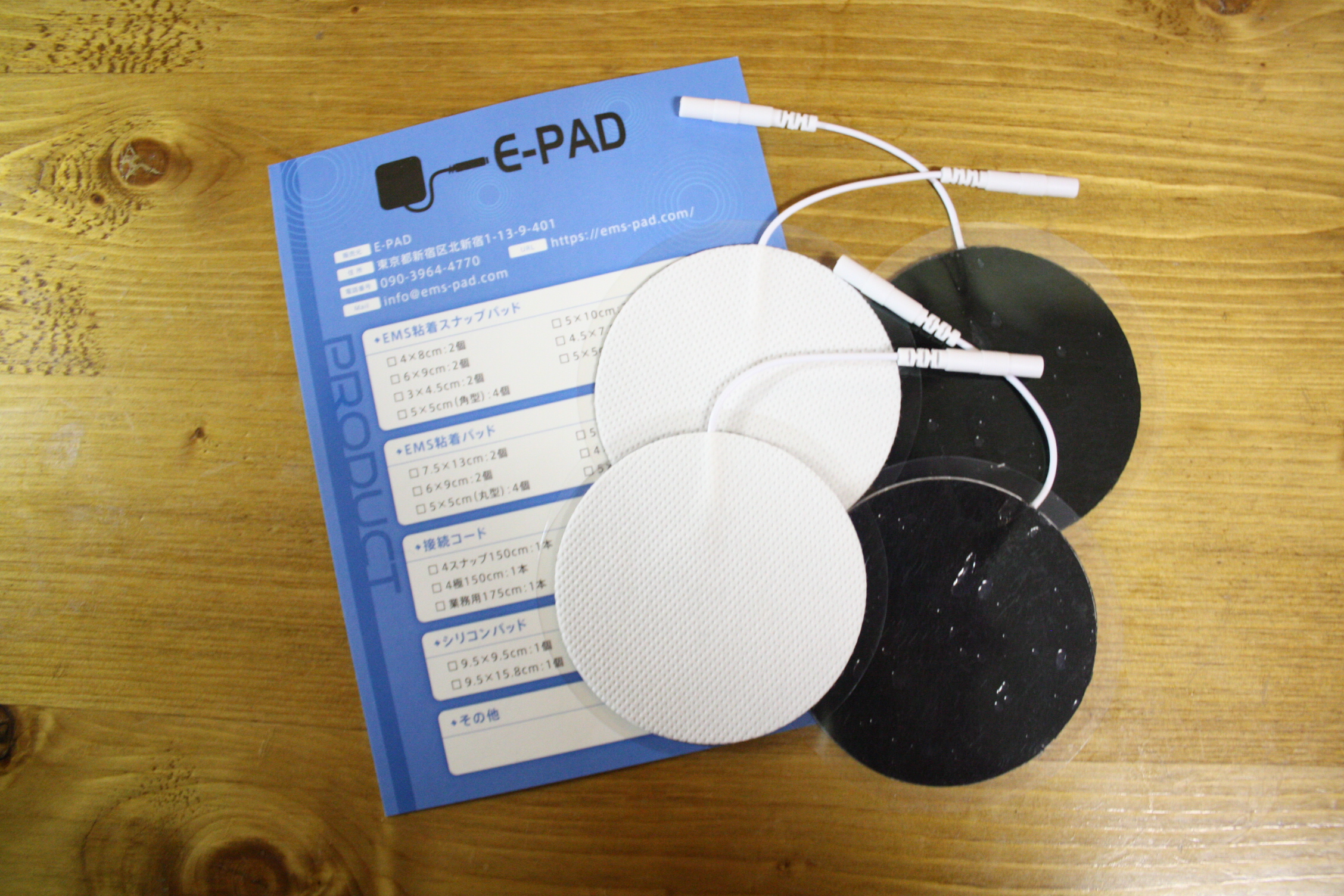 EMS-PAD-0008